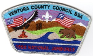 02 Patch - Boy Scouts - 1993 National Jamboree