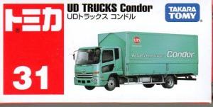 02b Truck - box
